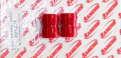 Rancho Replacement Urethane Shock Bushing - RS978